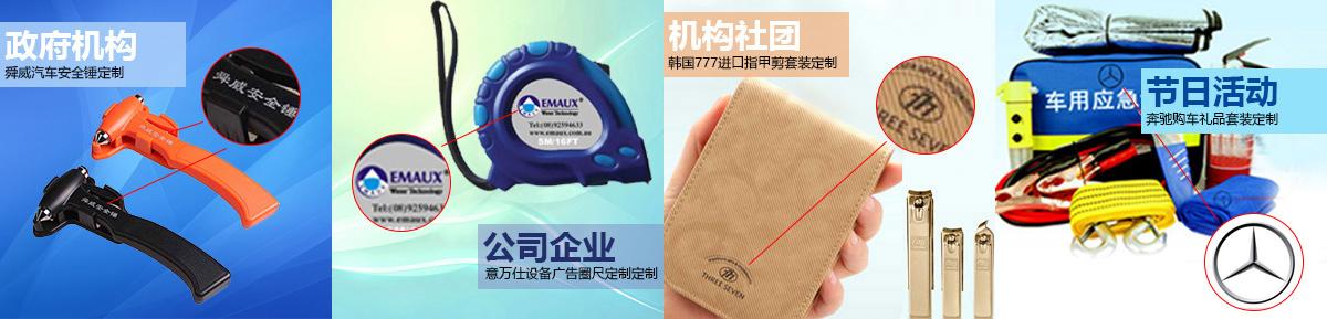 卡西欧手表中国代理_工具箱定制_定做工具包工具盒_西屋工具_工具礼盒厂家
